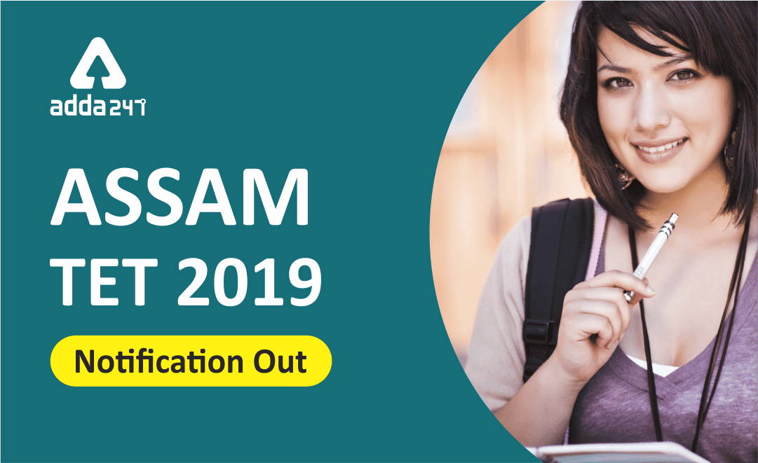 Assam TET 2019 Online Form  | Notification Out | Apply Now