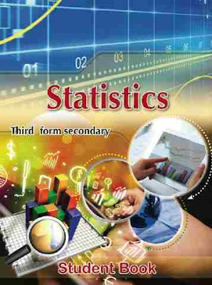 download-statistics-english-book-third-secondary-grade