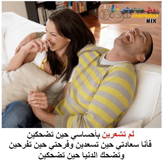 تضحك الدنيا حين تضحكين
