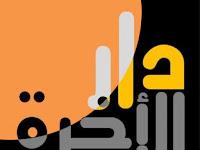 Sayidah Nafisah, Ahli Ibadah yang Menggali Kubur Sendiri