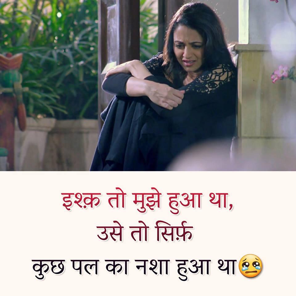 Latest Dard Shayari in Hindi