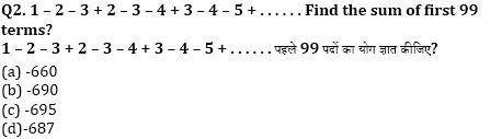समान्तर श्रेणी और गुणोत्तर श्रेणी_100.1