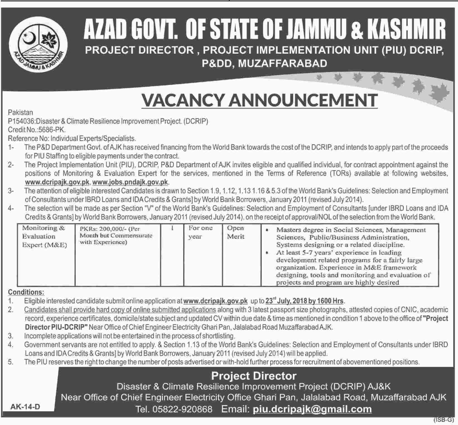 ajk-jobs-newpakjobs