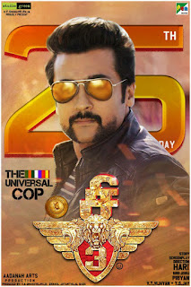 Suriya Singam3 Movie Successful 25th Day Paper Ad Posters