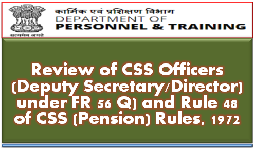 review-of-css-officers-deputy-director-dopt-paramnews
