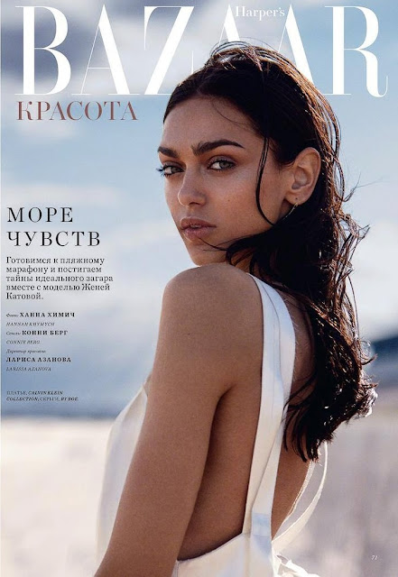 Fashion Model, @ Zhenya Katava For Harper's Bazaar Kazakhstan July 2016