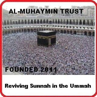 Al-Muhaymin Trust