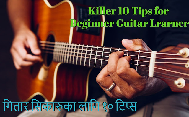 tips for beginner guitar learner