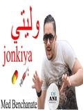 Mohamed Benchenet 2018 Welatli Jenkiya