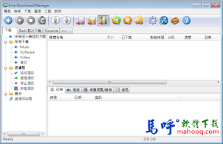 Free Download Manager (FDM) 免費下載