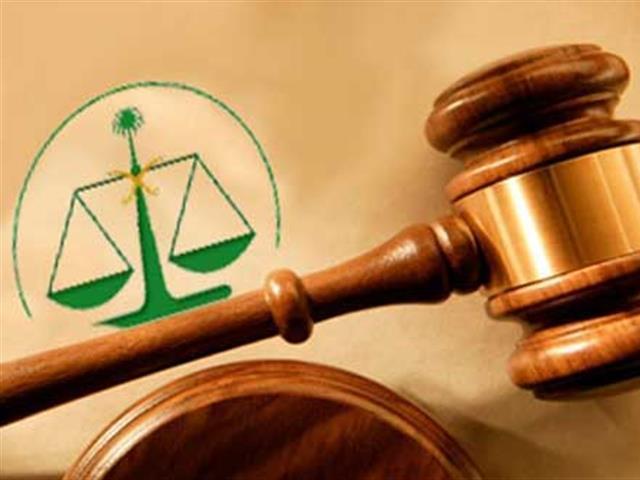 القضاء يحسم قضية شركة الباحة بعد تعليقها 8 سنوات