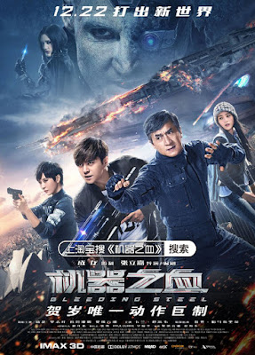 Bleeding Steel 2017 Dual Audio 720p BRRip 1Gb ESub x264 world4ufree.to, hollywood movie Bleeding Steel 2017 hindi dubbed dual audio hindi english languages original audio 720p BRRip hdrip free download 700mb or watch online at world4ufree.to