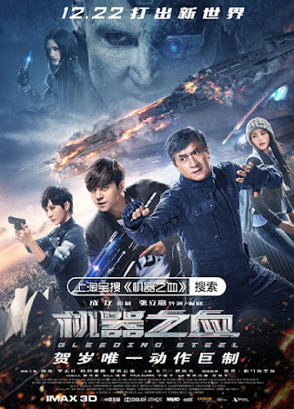 Poster Of Bleeding Steel 2017 In Hindi Bluray 720P Free Download