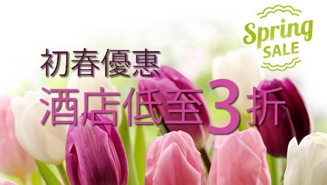 Ctrip 攜程網 初春酒店優惠,新加坡、泰國、韓國、日本酒店,低至3折!