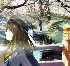 Tsuki ga Kirei -  2017 Poster