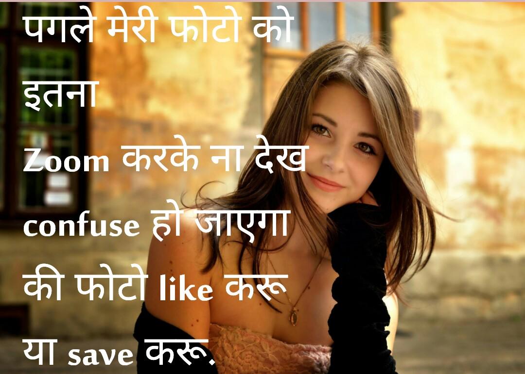 150 best Whatsapp status in Hindi - Attitude