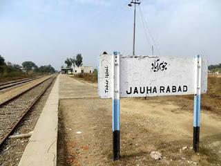 history-of-jauharabad-khushab