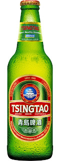 TsingTao Beer Coming to Cebu #Gambay