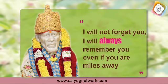 Prayer For My Family - Anonymous Sai Devotee