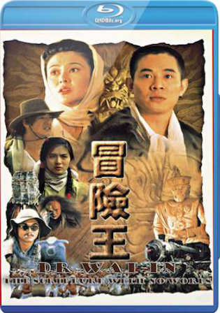 Dr Wai In The Scripture With No Words 1996 BluRay 700MB Hindi Dual Audio 720p Watch Online Full Movie Download bolly4u