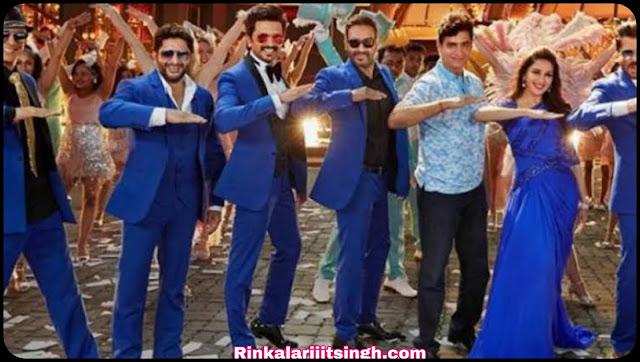 Total Dhamaal Box Office Collection Day 1: अनिल, माधुरी, अजय देवगन ने मचाया 'टोटल धमाल', पहले दिन कमाए इतने करोड़