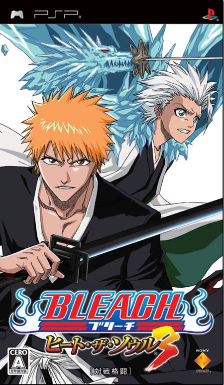 Bleach - Heat The Soul 3 - PSP - ISO Download