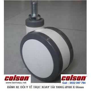 Bánh xe đẩy Colson Mỹ cho máy thở, máy nội soi phi 100 | CPT-4854-85 www.banhxepu.net