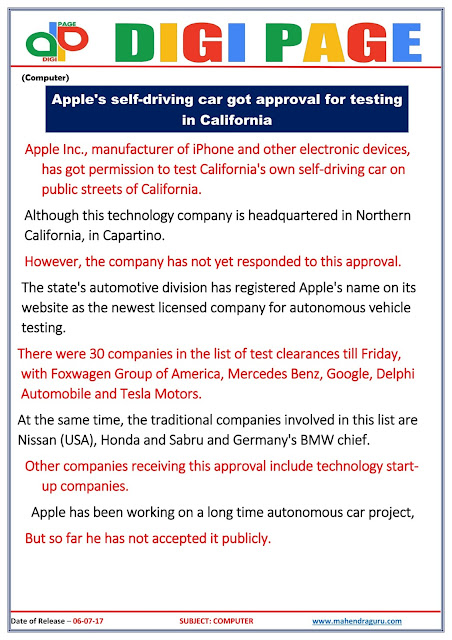 DP | APPLE'S SELF DRIVING CAR | 06- JULY - 17 |
