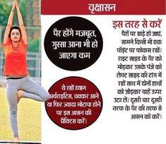 100 images yoga in hindi  yoga asanas 2019  happy new
