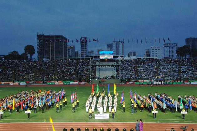 Clôture des premiers Jeux Nationaux  Clôture des premiers Jeux Nationaux