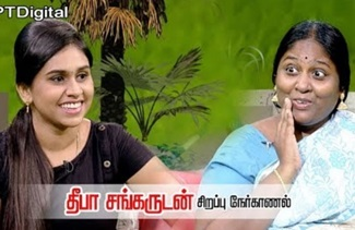 Actress Deepa Sankar Interview | Kadaikutty Singam