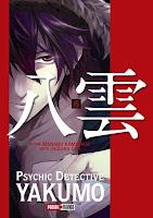 http://chaosangeles.blogspot.mx/2016/03/resena-de-manga-psychic-detective_14.html