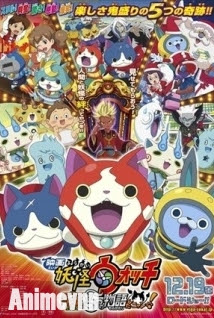 Youkai Watch Movie 2: Enma Daiou to Itsutsu no Monogatari da Nyan! -  2015 Poster