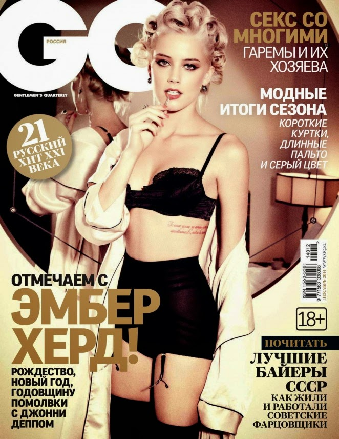 Amber Heard is sultry in black lingerie for GQ Russia December 2014