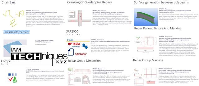Tekla Reinforced Concrete 10 Extensions 2017