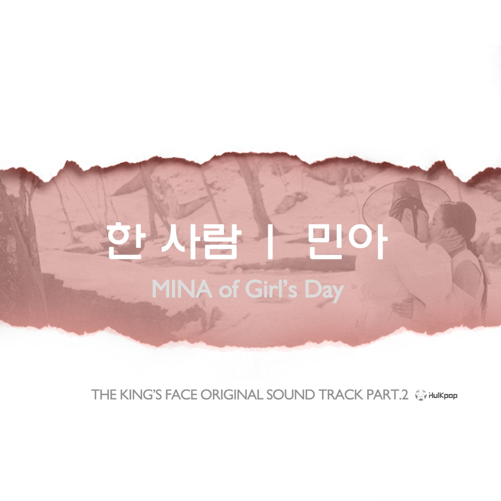 [Single] Minah (Girl's Day) – The King's Face OST Part 2