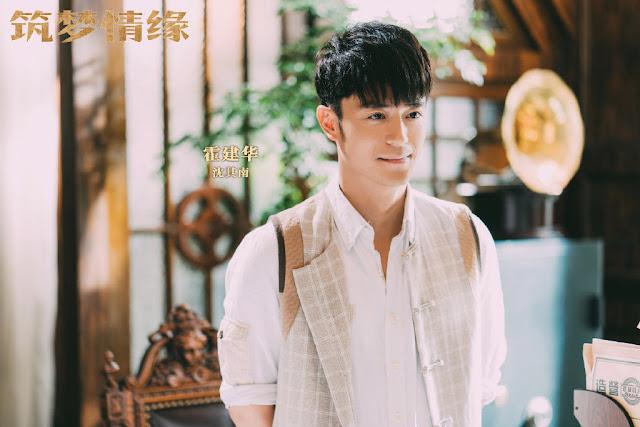 zhu meng qing yuan wallace huo