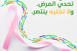 حملة للتوعية لمستخدمات تطبيق كريم في بغداد