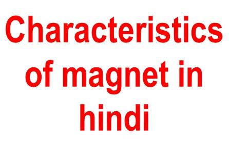 Characteristics of magnet