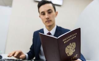 В Госдуме нашли замену паспортам