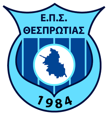 Την Δευτέρα η προεπιλογή ποδοσφαιριστών στις Μικτές Ομάδες της ΕΠΣ Θεσπρωτίας