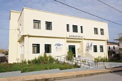 Ο πίνακας κατάταξης για την πρόσληψη υπαλλήλων στον Δήμο Φιλιατών