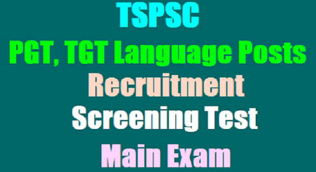 TSPSC PGT, TGT Language Posts Screening Test/Preliminary Exam Results for Mains