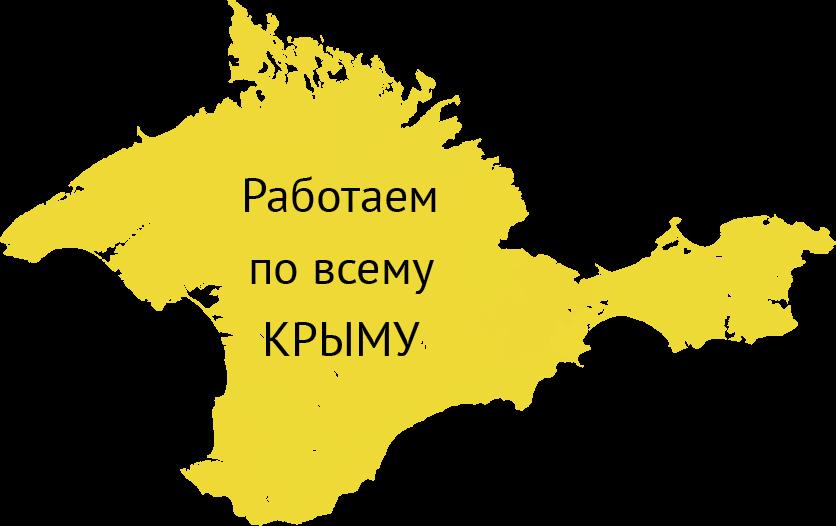 Аварийное вскрытие замков в Крыму