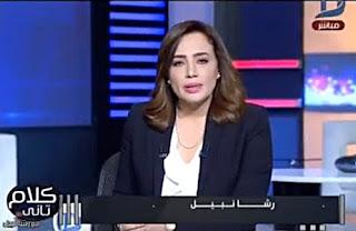 برنامج كلام تانى حلقة الجمعة 8-9-2017 مع رشا نبيل و حوار حول صناعة السينما بين الرقابة والإبداع