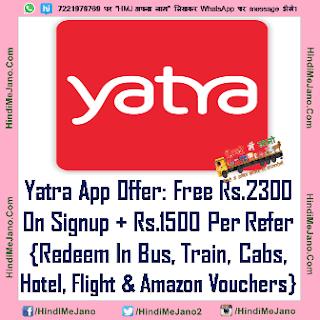 Tags- Yatra App Refer & Earn, Yatra Refer & Earn Offer, Yatra App Loot, yatra app offer, yatra app promo code, yatra app new user offer, yatra app coupons, yatra android app offer, yatra app refer and earn, yatra app bus offer, yatra app first booking offer, yatra app offer cash back, yatra app ecash coupon code, yatra app ecash code, yatra app invite code, yatra mobile app cashback code, yatra app referral code, yatra app invite code, yatra app invite and earn, Yatra app Unlimited earnings tricks, Yatra App online scripts