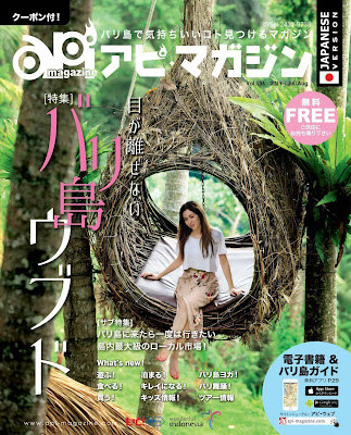 Api Magazine (アピ・マガジン) 136 zip online dl and discussion