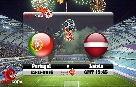 مشاهدة مباراة البرتغال ولاتفيا اليوم 13-11-2016 تصفيات كأس العالم