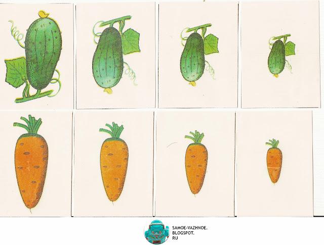 Советская игра. Матрёшки игра СССР. Карточки игра СССР овощи, огурец, морковь морковка