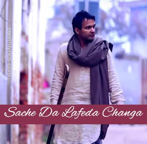 Lafeda Lyrics - Harinder Dhillon